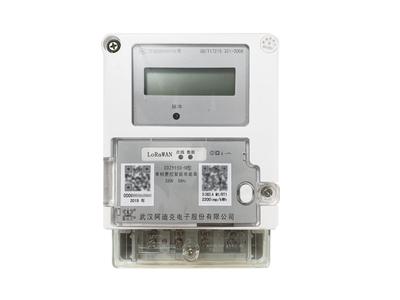 DDZY150-M型R(LoRaWAN)伟德智能表.jpg