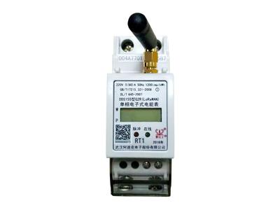 DDS155型G2R(LoRaWAN) 伟德电子式app-2P导轨.jpg