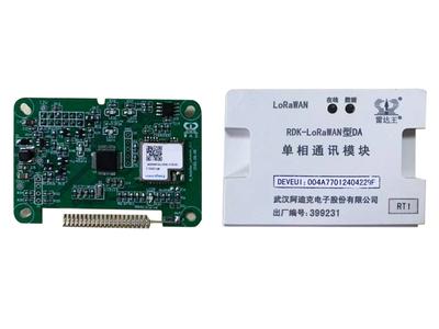RDK-LoRaWAN型DWA 伟德通信模块 .jpg